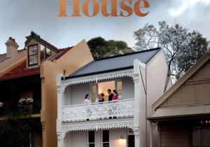 Reimagining The Terrace House