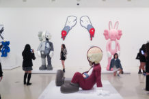 KAWS: The Resonance of Popular Culture
